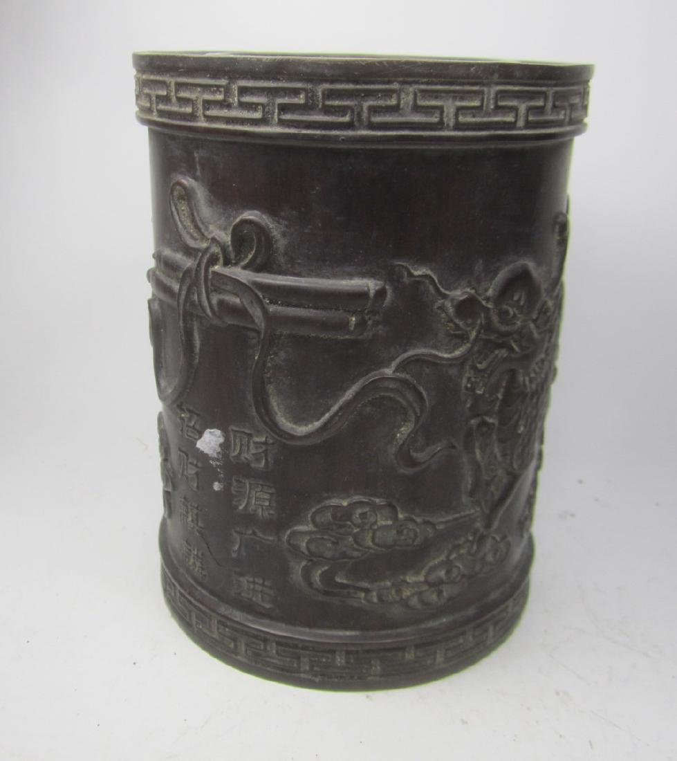 CHINESE CARVED HARD WOOD BRUSH POT - 2