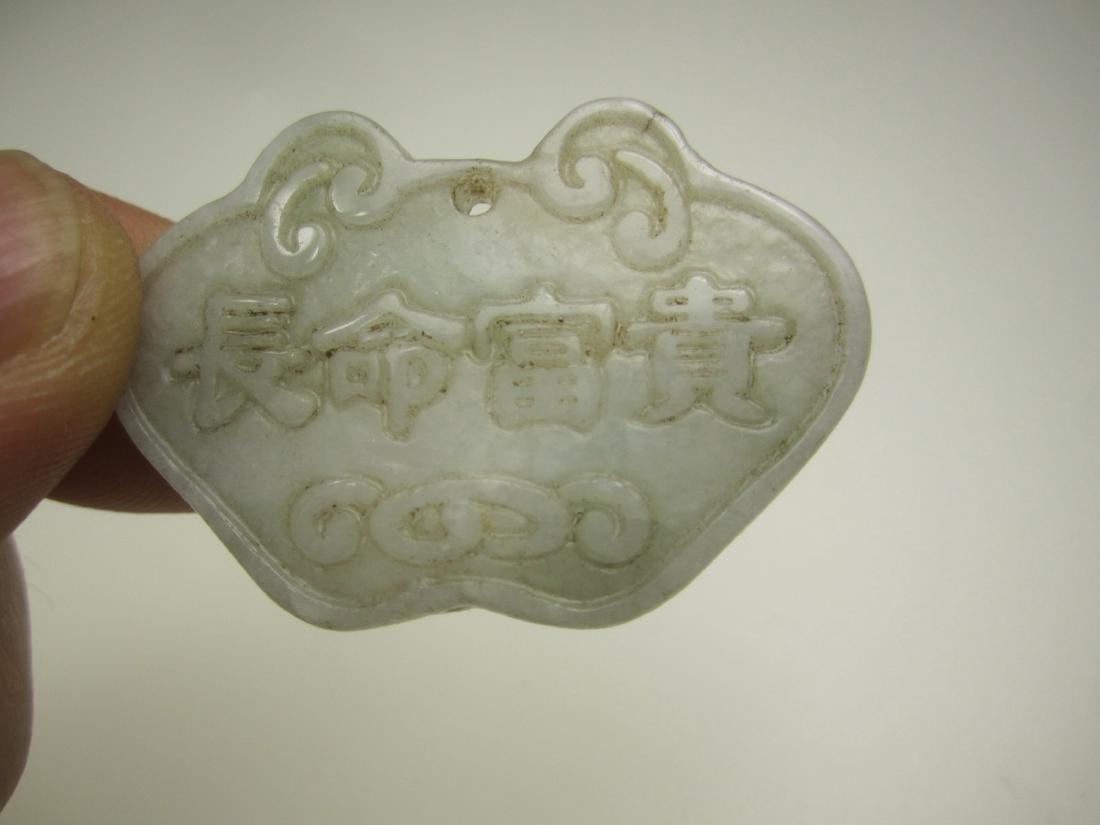 CHINESE JADE PENDANT - 4