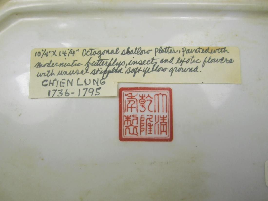 FAMILLE ROSE OCTAGONAL SHALLOW PLATTER - 3