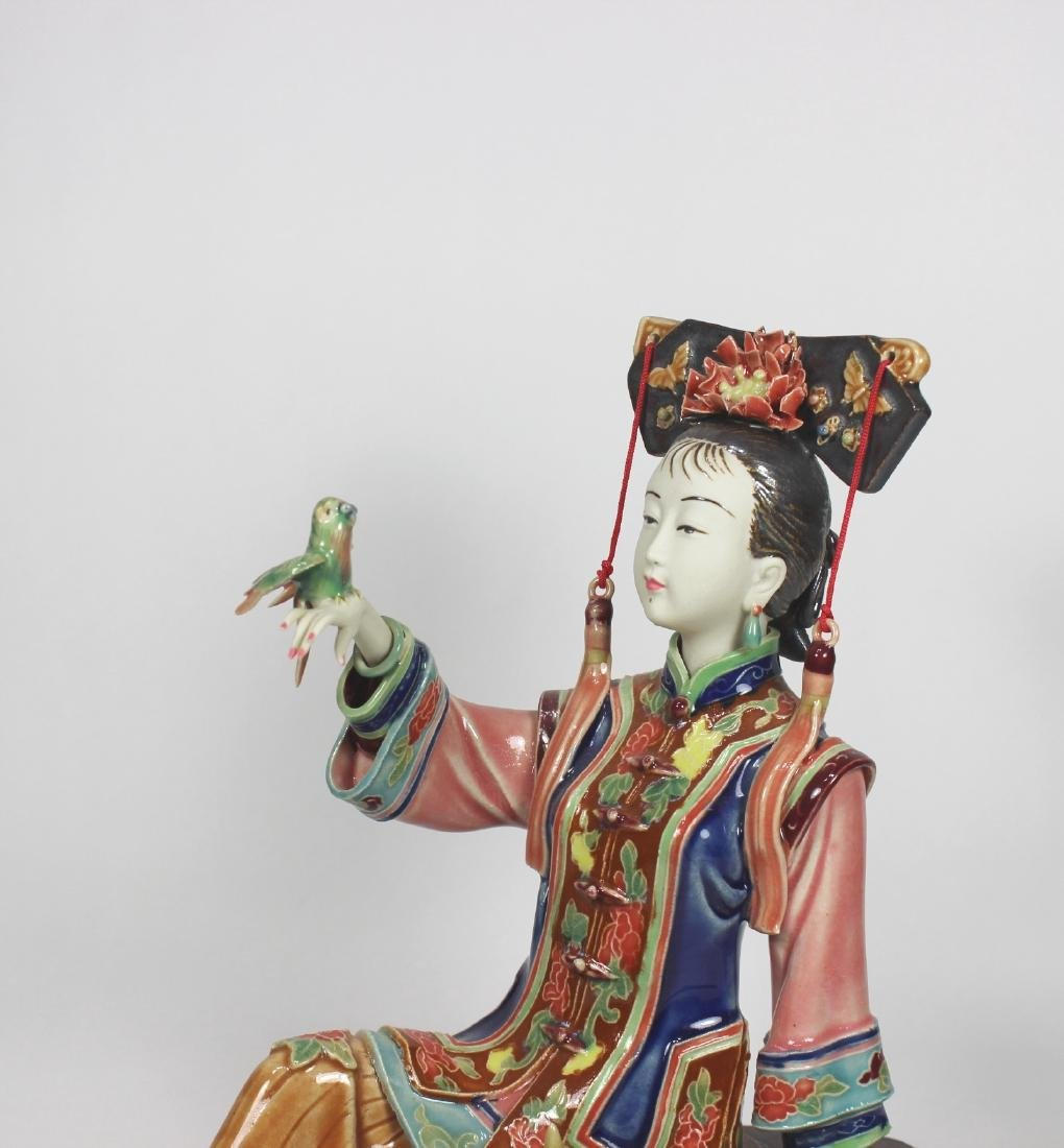 CHINESE FINE PORCELAIN FIGURINE - 4