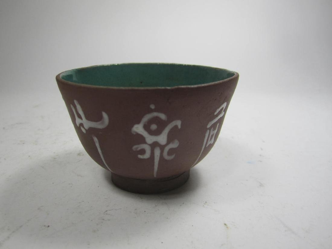 AN ASIAN POTTERY CUP