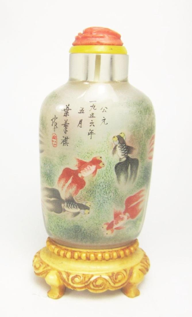 CHINESE INSIDE PAINTING SNUFF BOTTLE WITH BASE