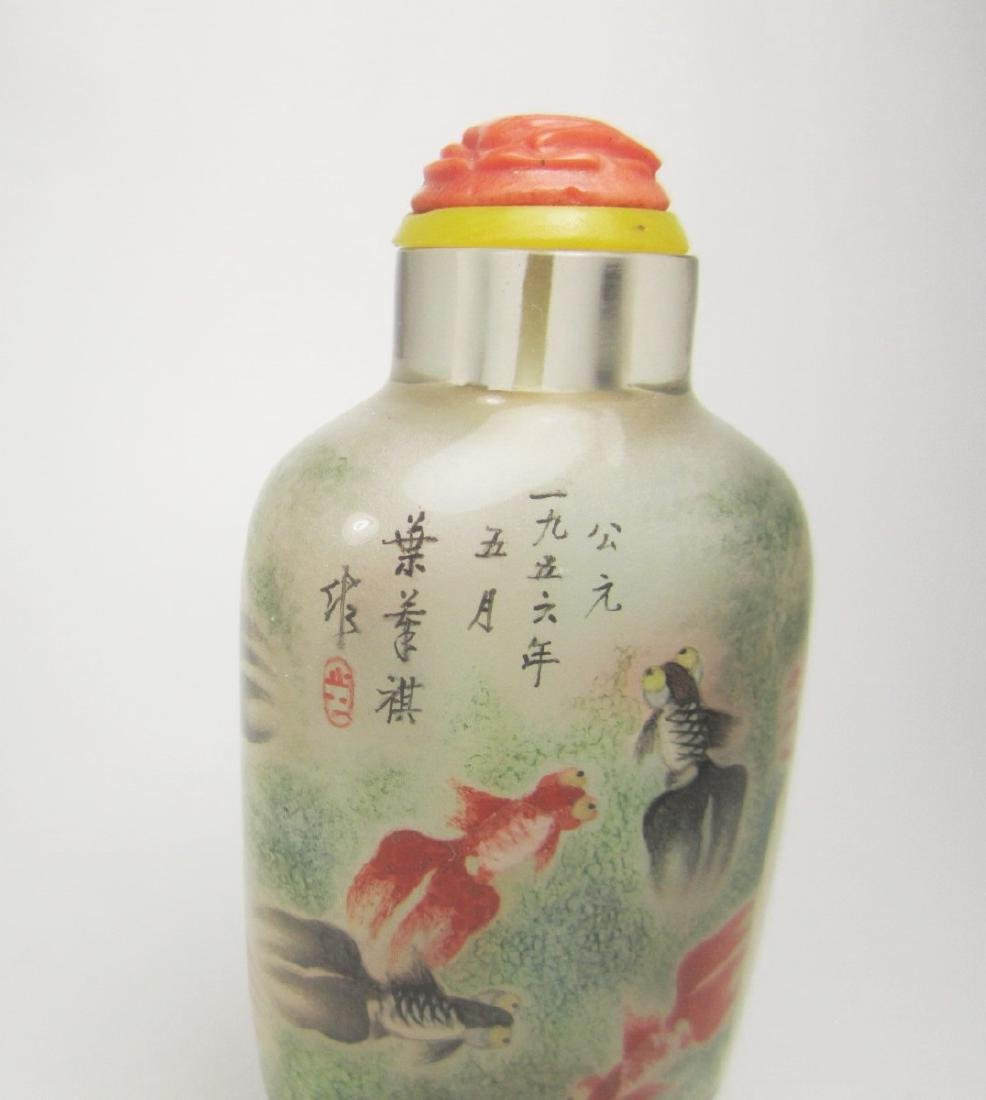 CHINESE INSIDE PAINTING SNUFF BOTTLE WITH BASE - 2