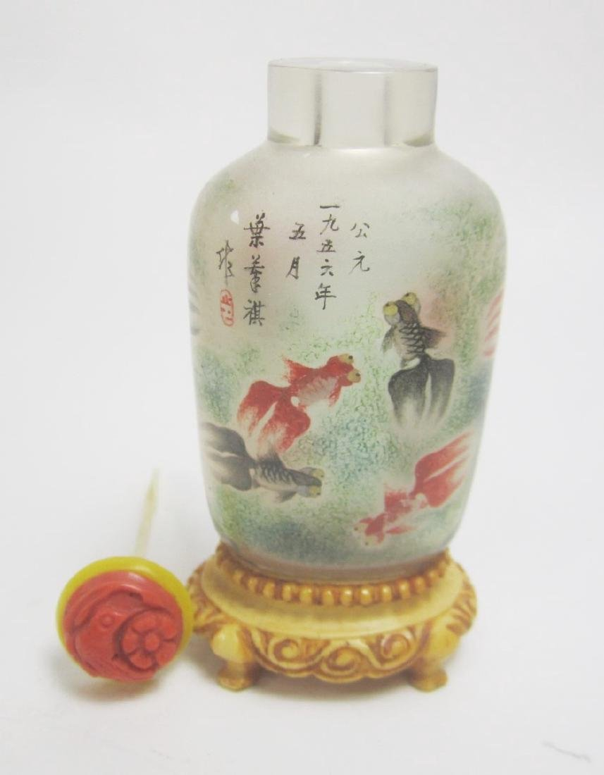 CHINESE INSIDE PAINTING SNUFF BOTTLE WITH BASE - 4