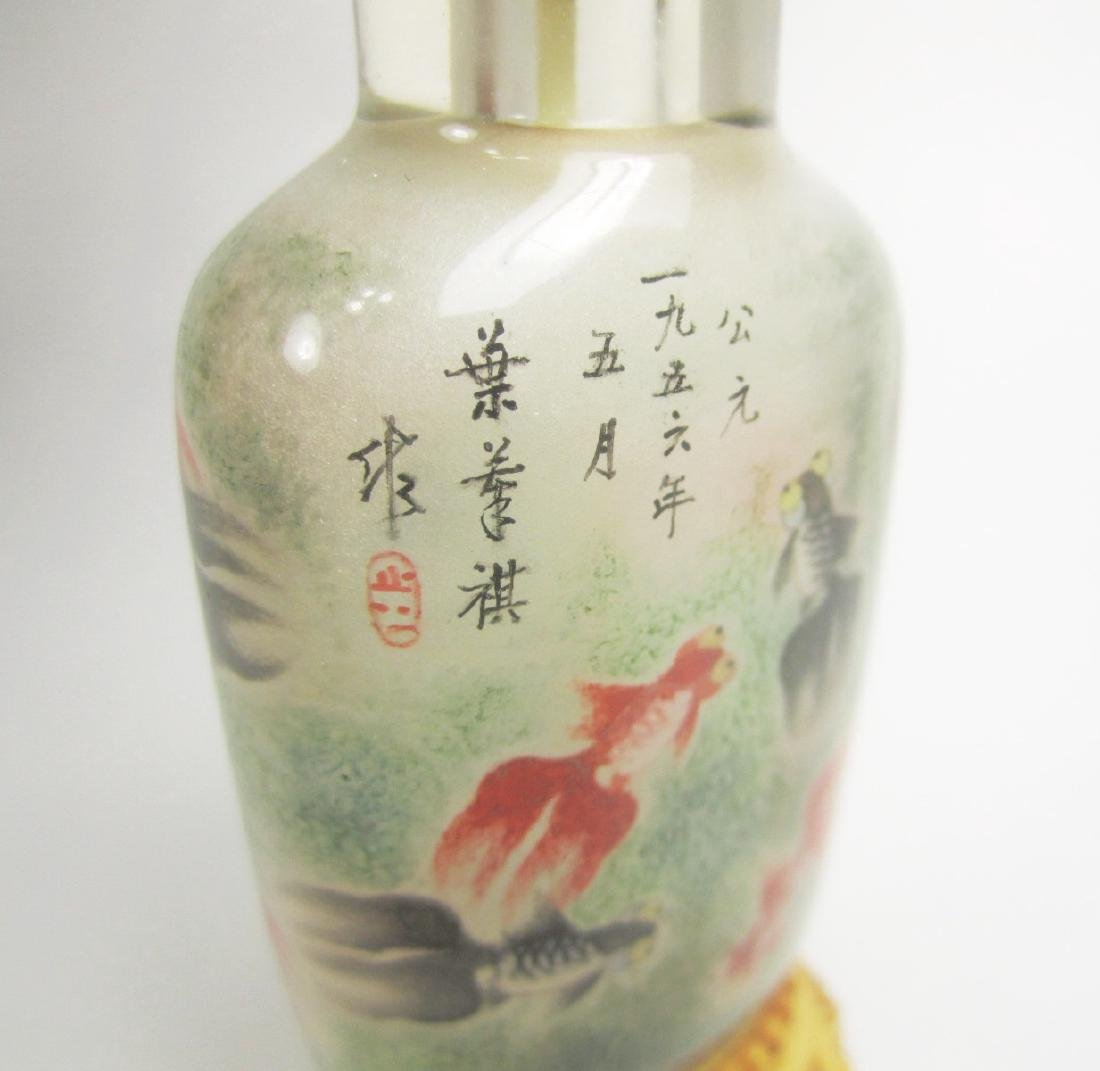 CHINESE INSIDE PAINTING SNUFF BOTTLE WITH BASE - 6