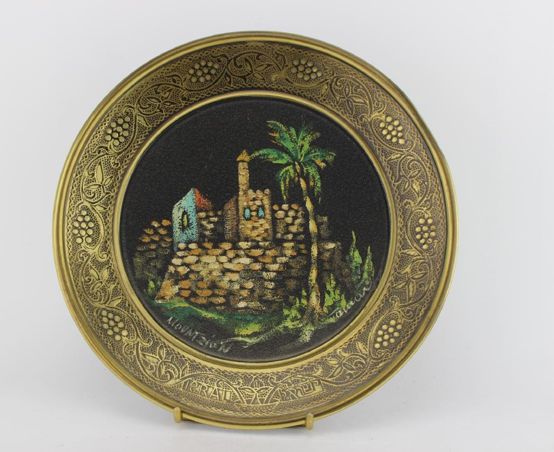SIGNED MIDDLE EAST BRASS ART PLATTER