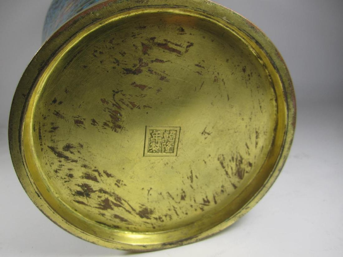 RARE CHINESE CLOISONNE MEI PING - 10