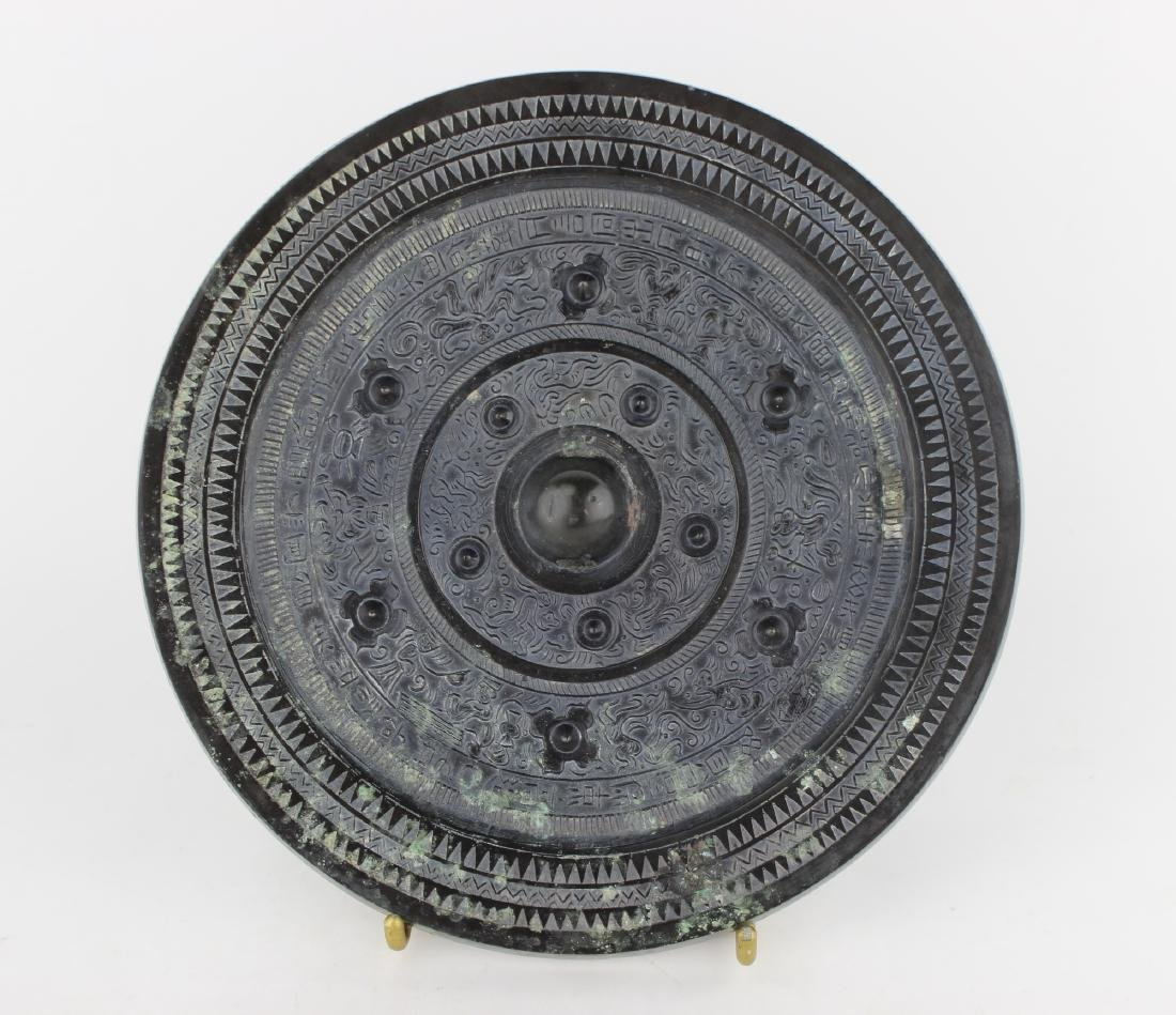 A LARGE HAN DYNASTY BRONZE MIRROR