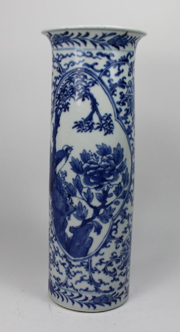 CHINESE BLUE & WHITE CYLINDER FORM VASE
