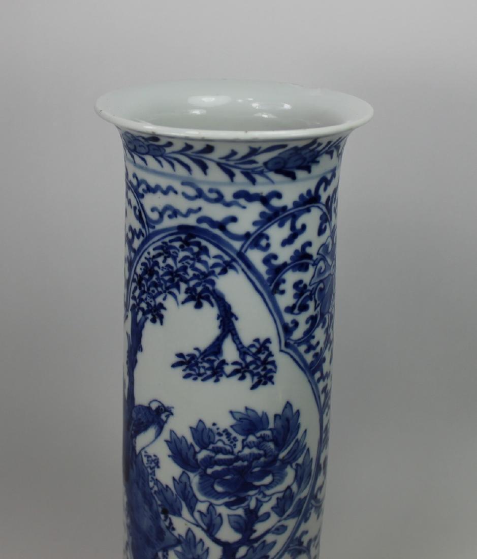CHINESE BLUE & WHITE CYLINDER FORM VASE - 3