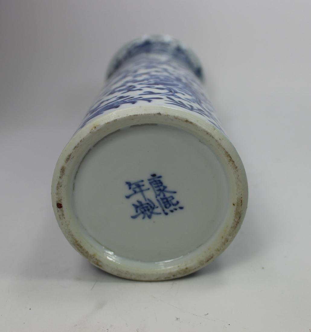 CHINESE BLUE & WHITE CYLINDER FORM VASE - 4