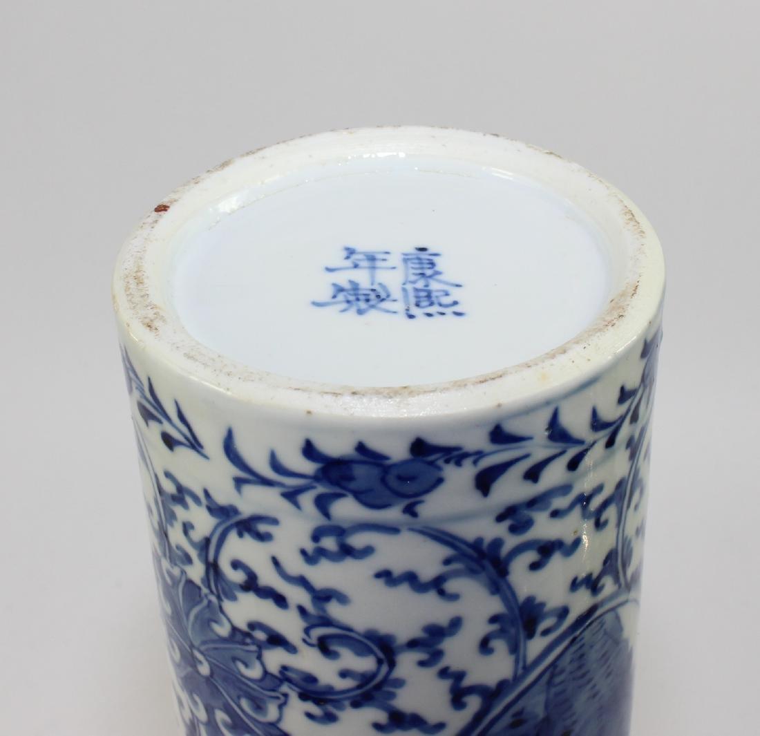 CHINESE BLUE & WHITE CYLINDER FORM VASE - 5
