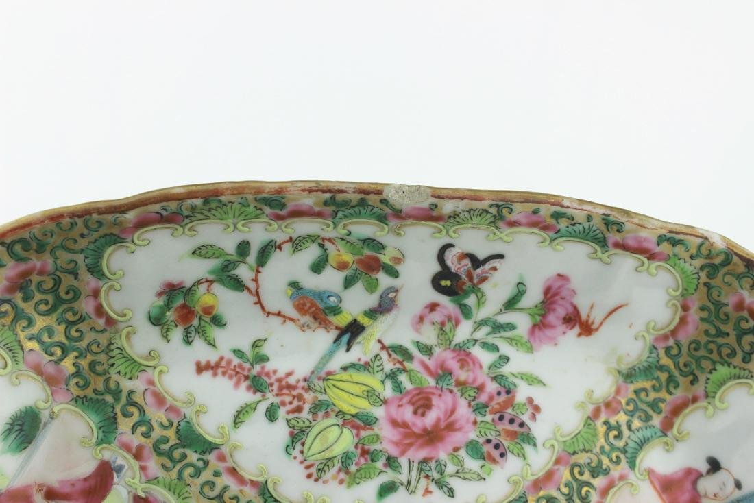 CHINESE ROSE MEDALLION SQUARE SERVING DISH - 5