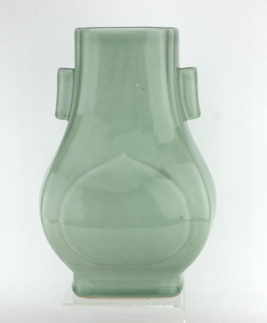 CHINESE CELADON EARS VASE