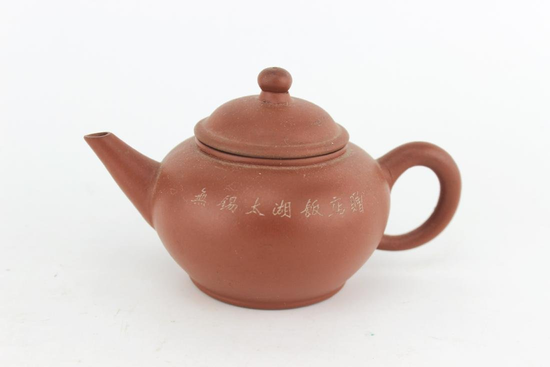 CHINESE YIXING ZISHA TEAPOT SIGNED