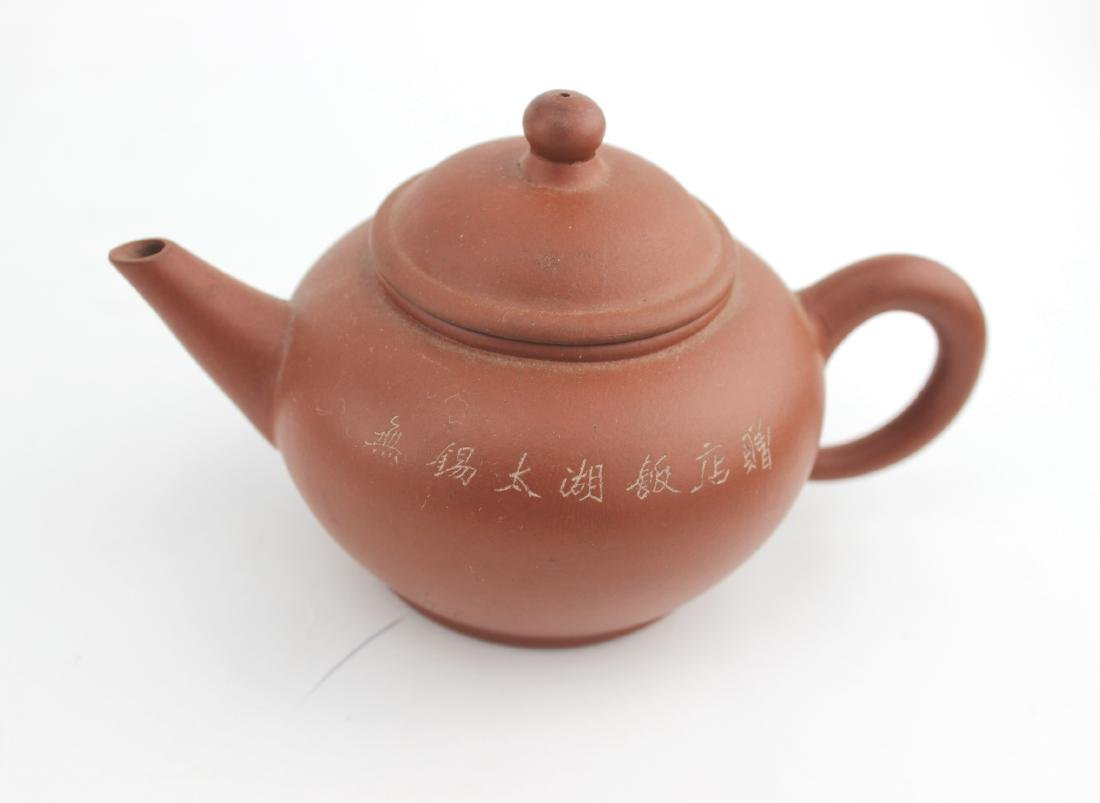 CHINESE YIXING ZISHA TEAPOT SIGNED - 6