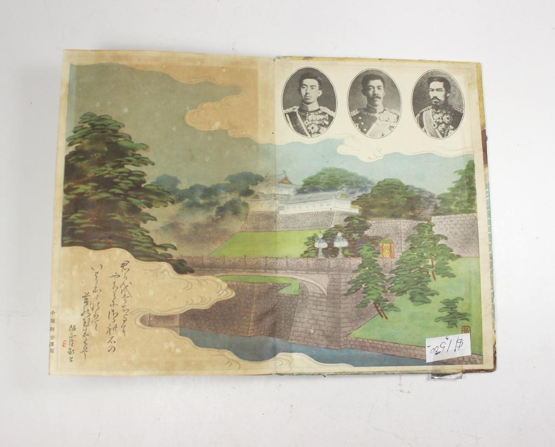 WOODBLOCK PRINGTING FOR JAPANESE HISTORY - 2