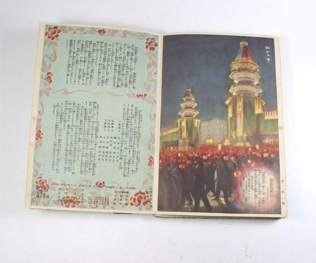 WOODBLOCK PRINGTING FOR JAPANESE HISTORY - 8