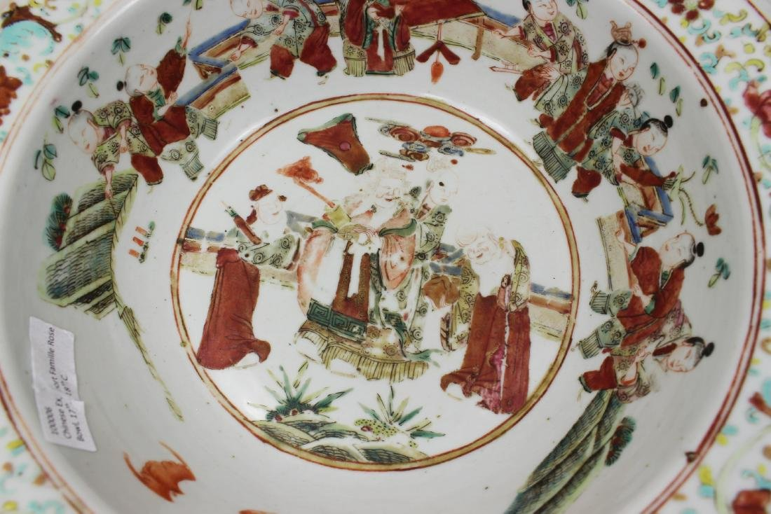 19TH C CHINESE FAMILLE ROSE BASIN - 5
