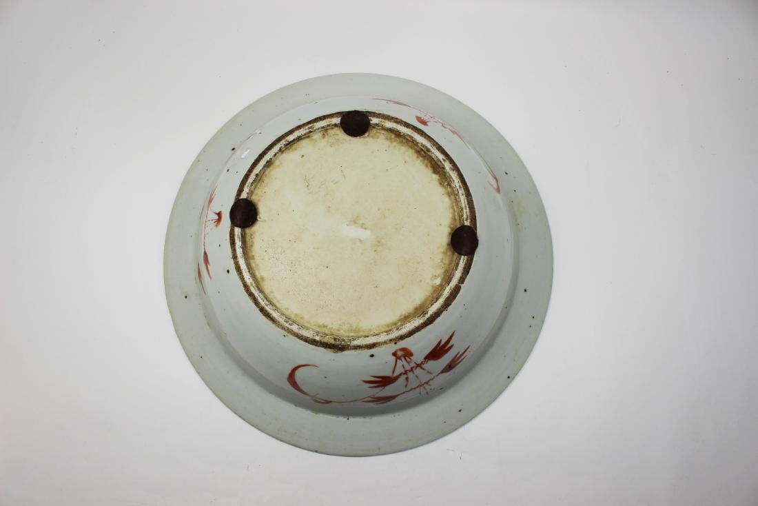 19TH C CHINESE FAMILLE ROSE BASIN - 7