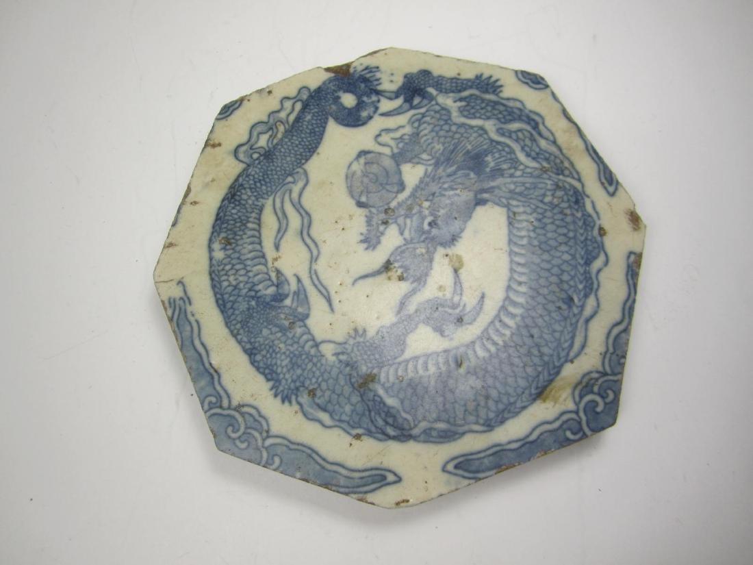 CHINESE BLUE/WHITE DROGON PORCELAIN PIECE