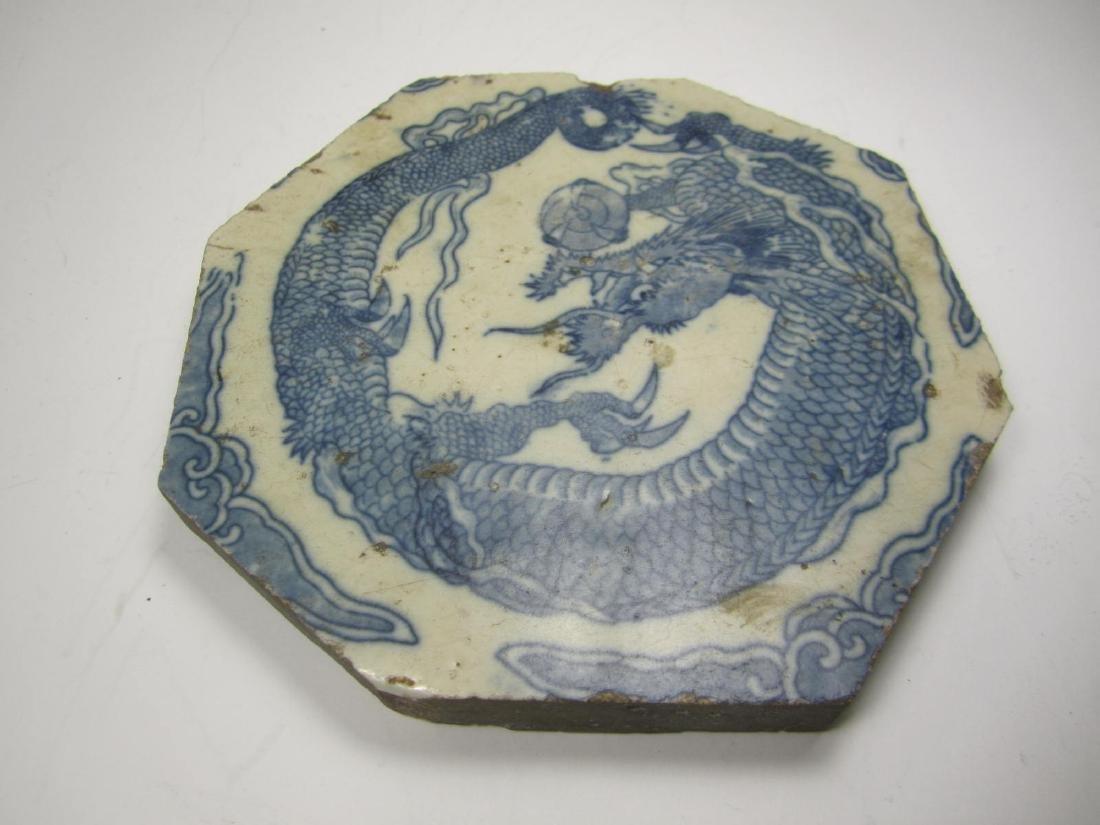 CHINESE BLUE/WHITE DROGON PORCELAIN PIECE - 2