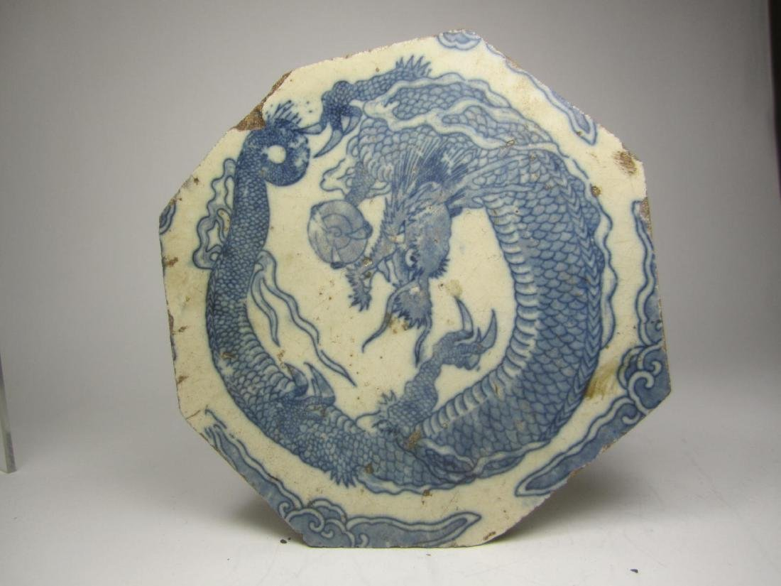 CHINESE BLUE/WHITE DROGON PORCELAIN PIECE - 3