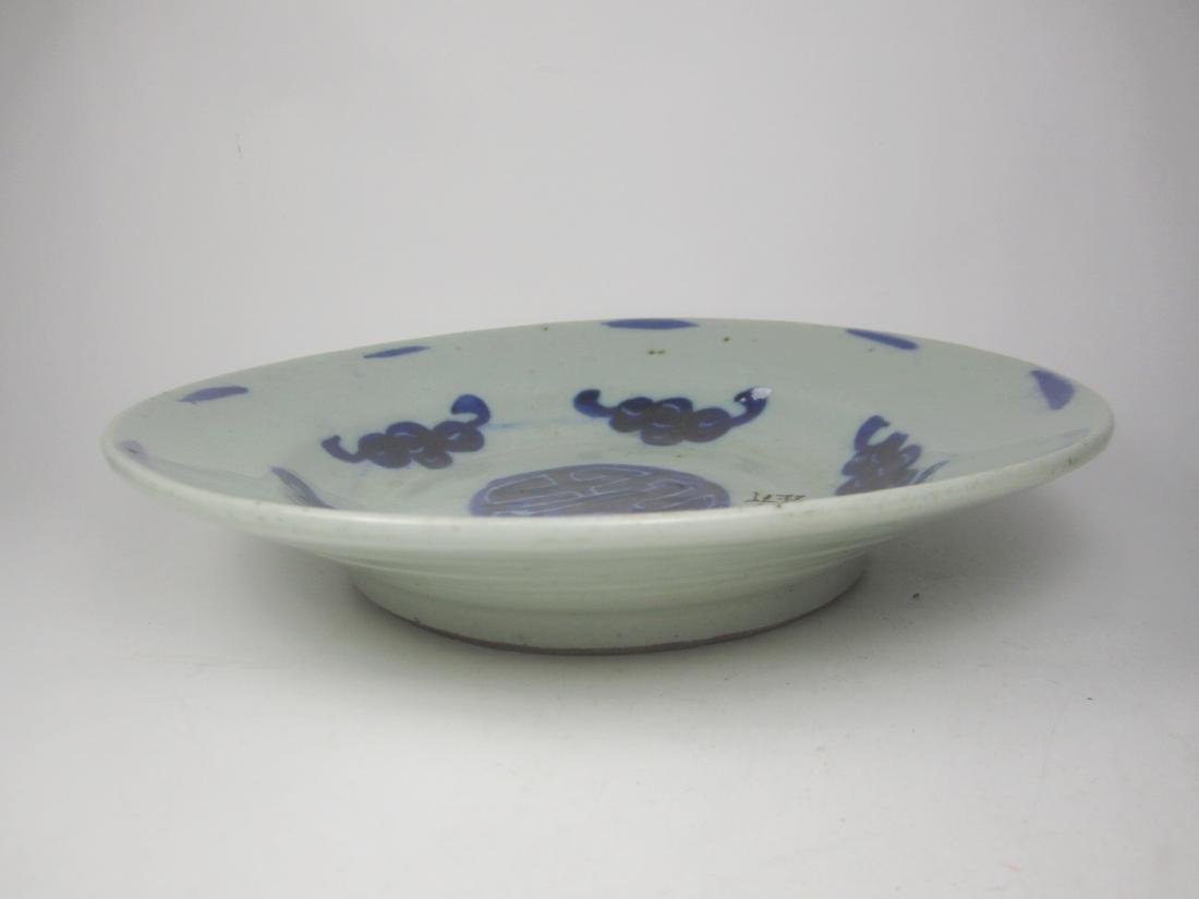 CHINESE BLUE AND WHITE PLATE - 8