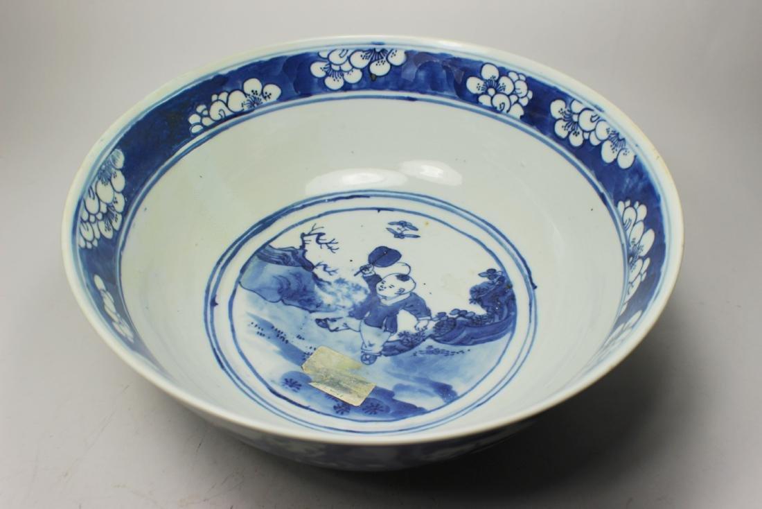 CHINESE BLUE/WHITE BOWL - 2