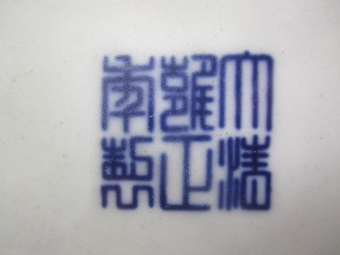 CHINESE BLUE FLAME VASE - 6