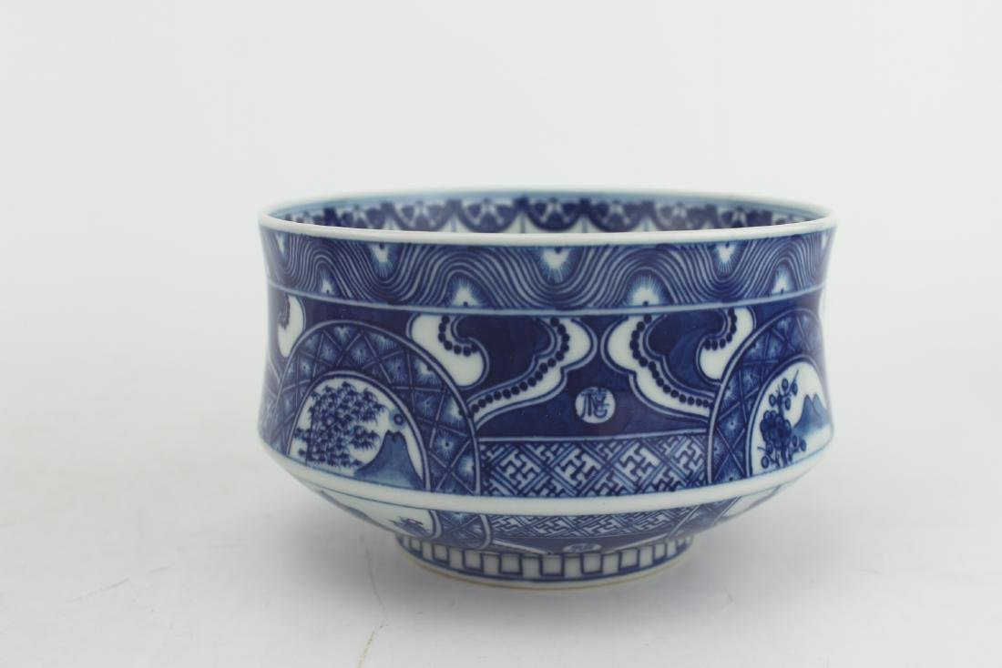 CHINESE BLUE & WHITE BOWL - 7