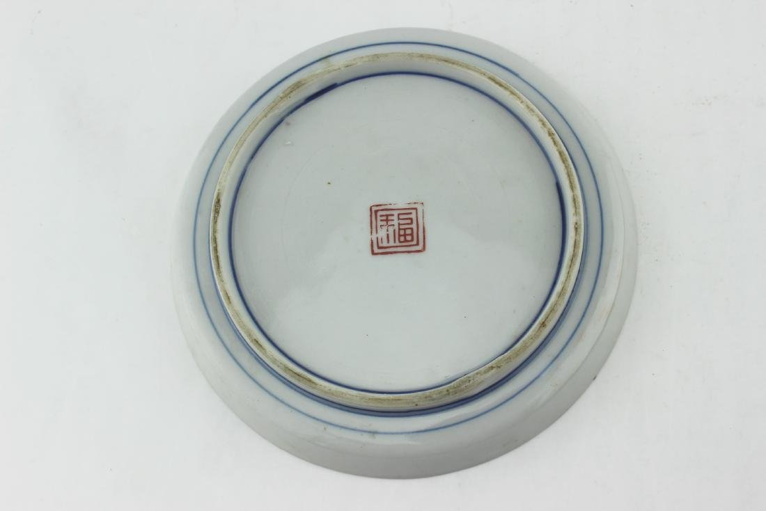 A CHINESE RED GLAZED PORCELAIN DISH - 3