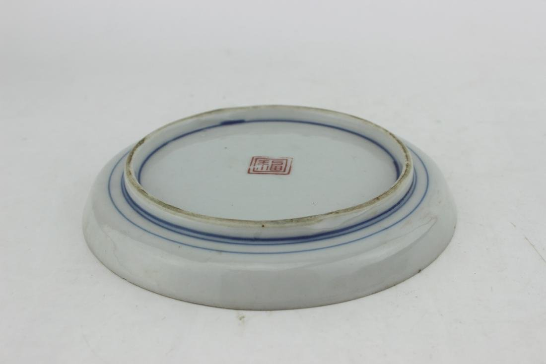 A CHINESE RED GLAZED PORCELAIN DISH - 4