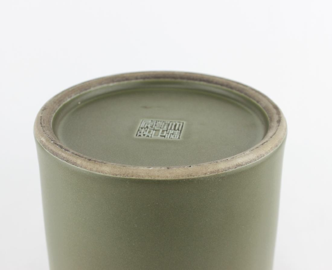 CHINESE TEA-DUST GLAZED BRUSH POT - 3