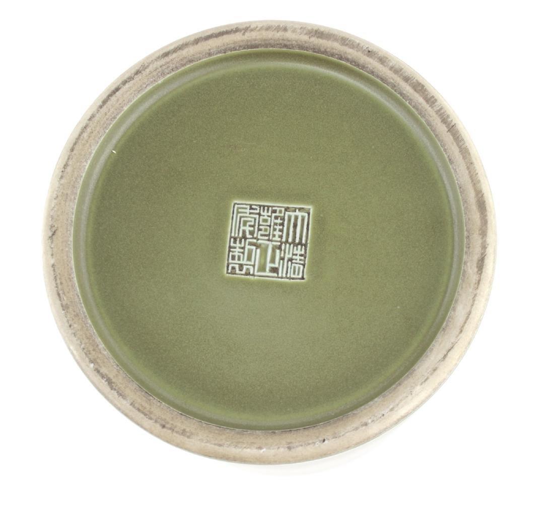 CHINESE TEA-DUST GLAZED BRUSH POT - 5