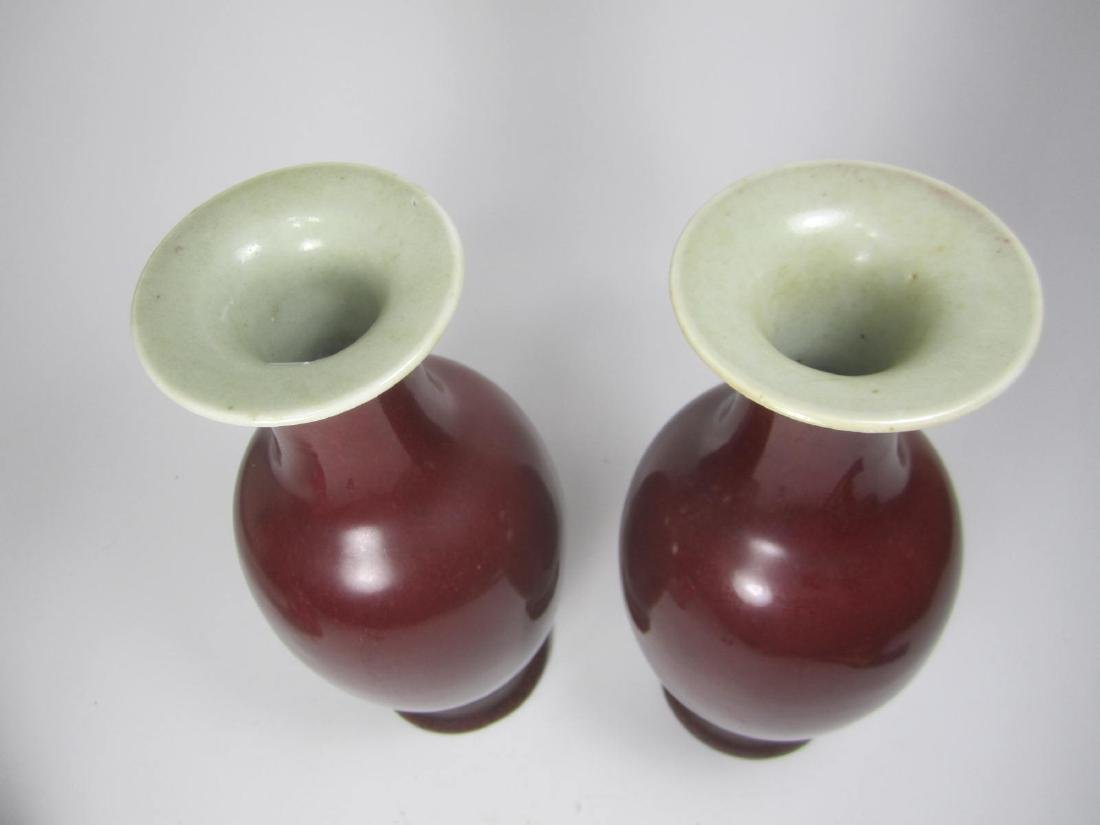 PAIR OF CHINESE SANG DE BOEUF VASES - 2