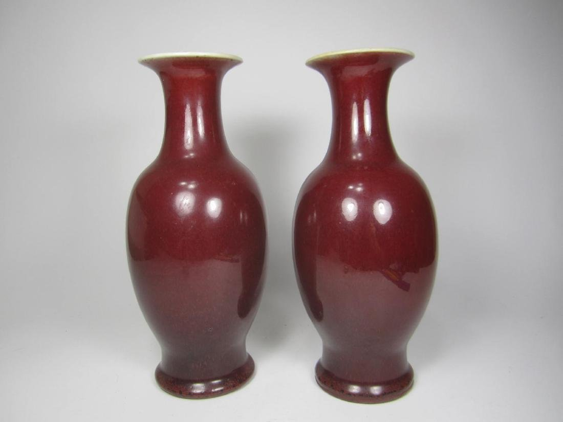 PAIR OF CHINESE SANG DE BOEUF VASES - 6