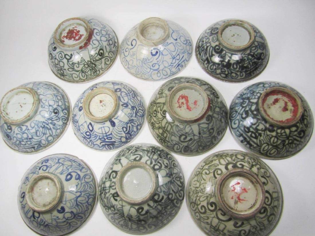 TEN EARLY TIME CHINESE B/W BOWLS