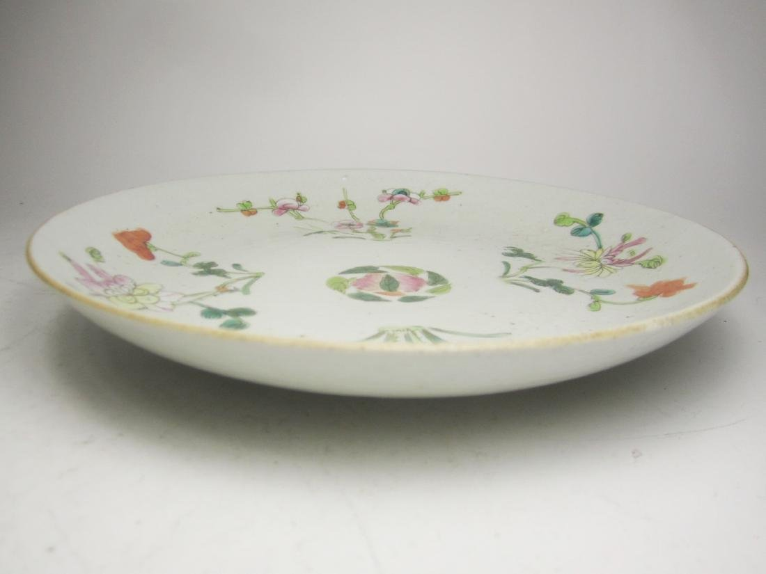 CHINESE FAMILLE ROSE DISH - 3