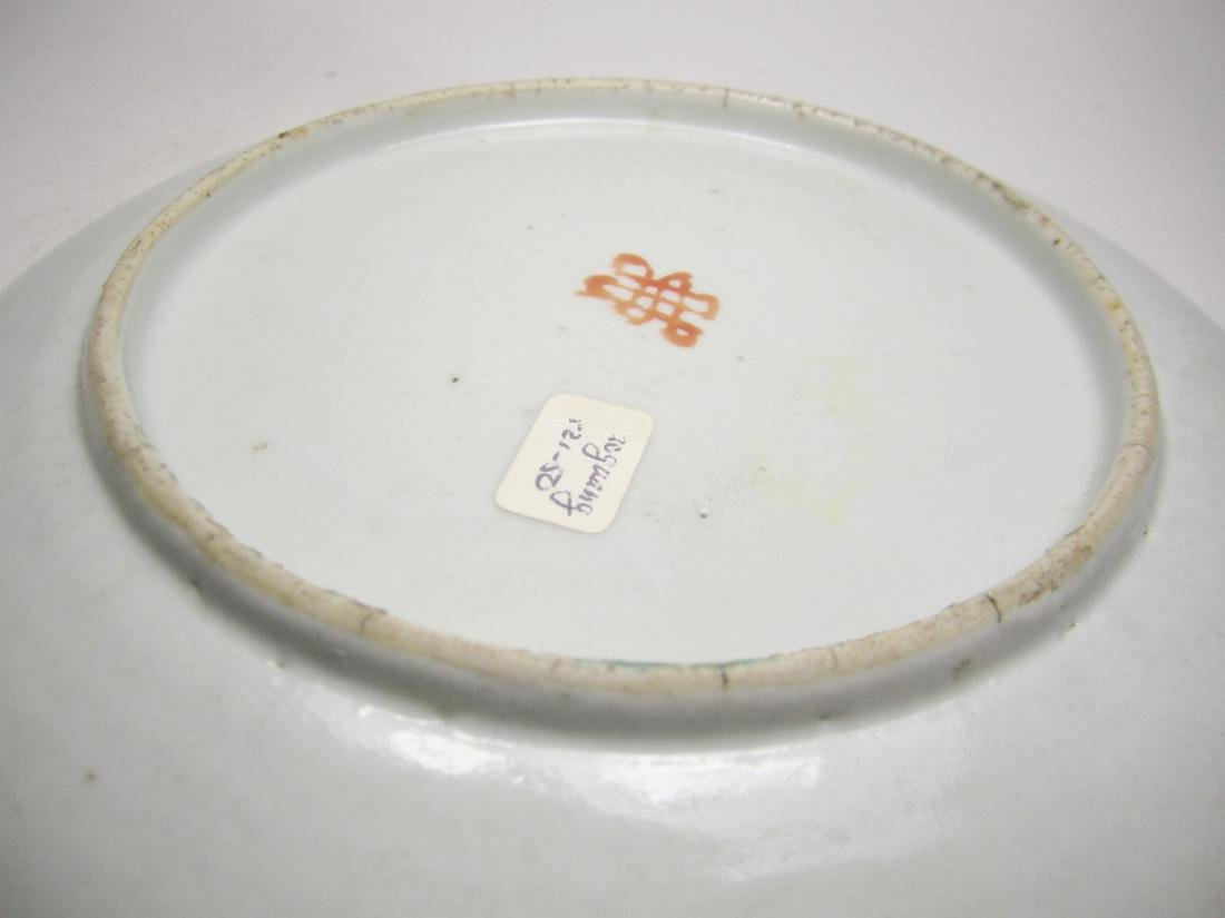 CHINESE FAMILLE ROSE DISH - 4