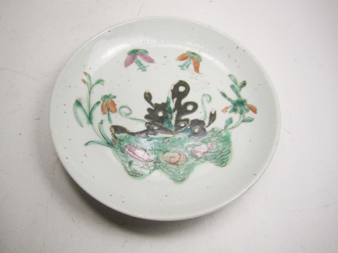 CHIENSE FAMILLE ROSE DISH