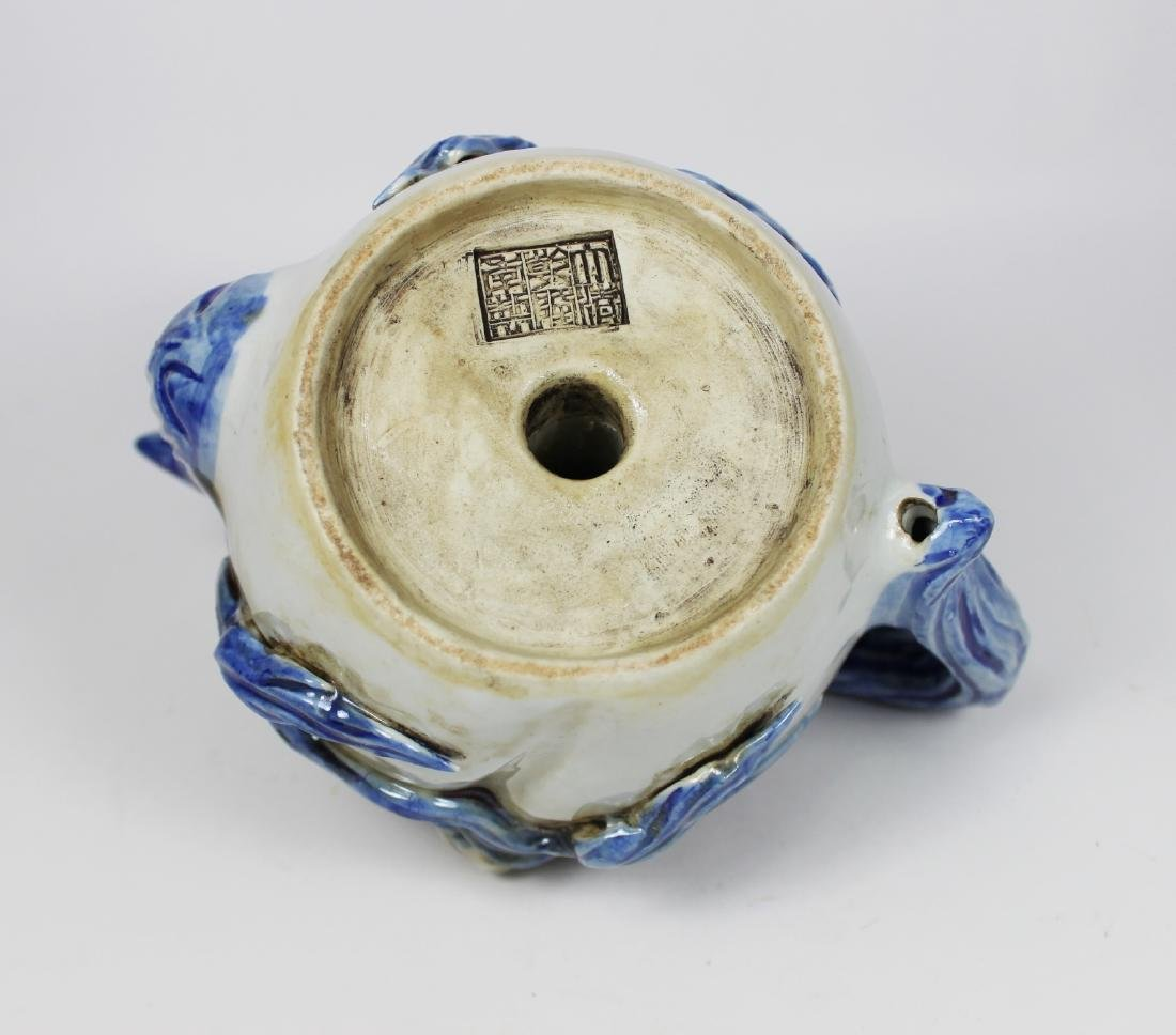 CHINESE  PORCELAIN REFLUX POT - 4