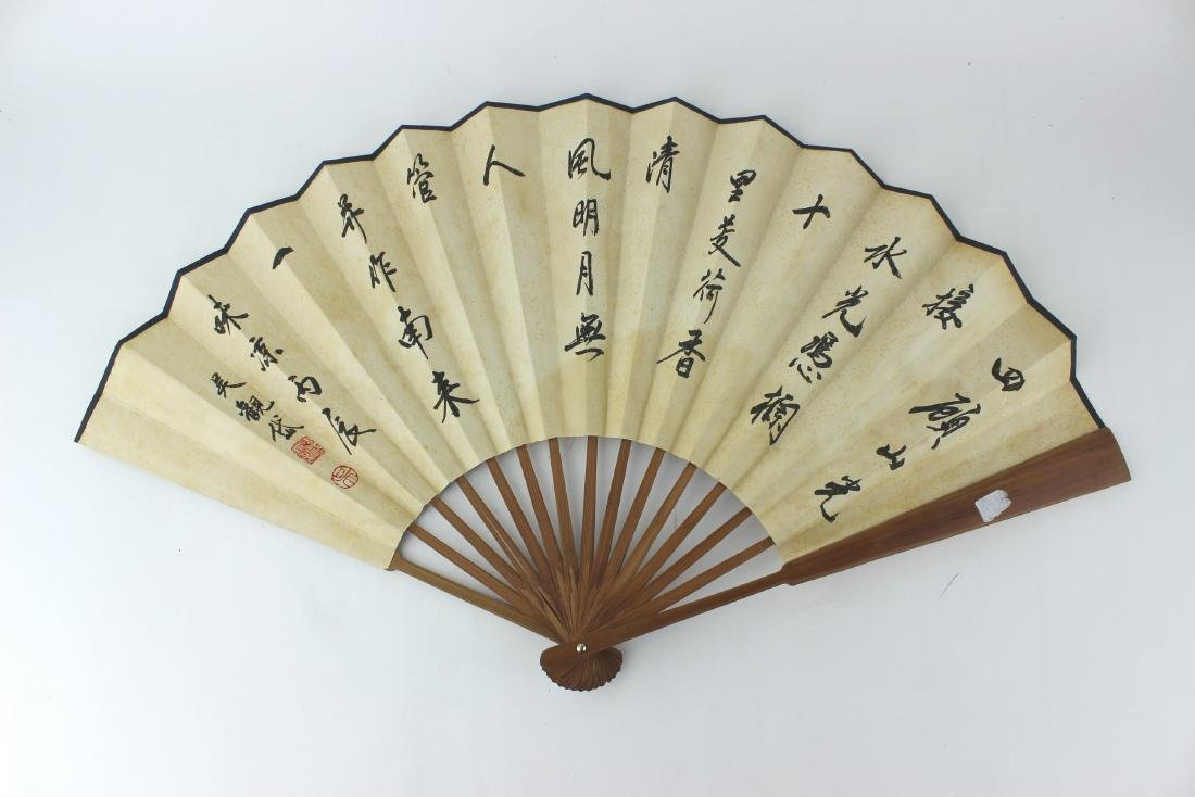 CHINESE WATER COLOR FAN - 5