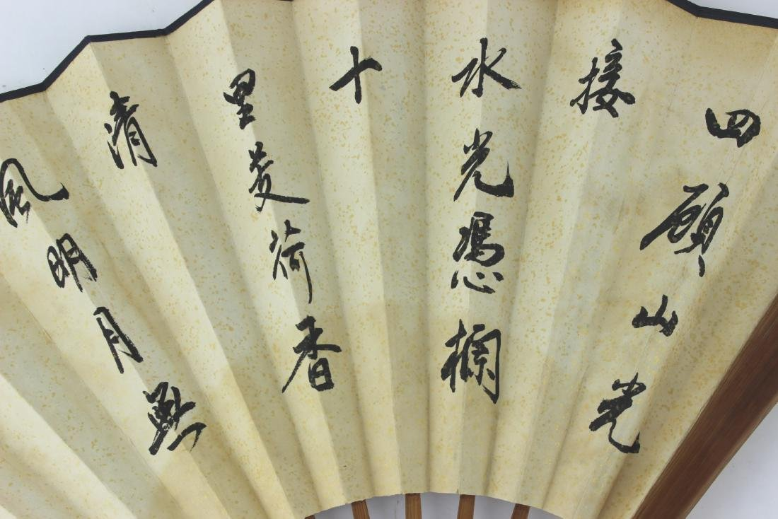 CHINESE WATER COLOR FAN - 7
