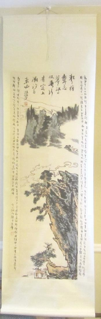 CHINESE WATERCOLOR PAINTING SCROLL,SIGNED