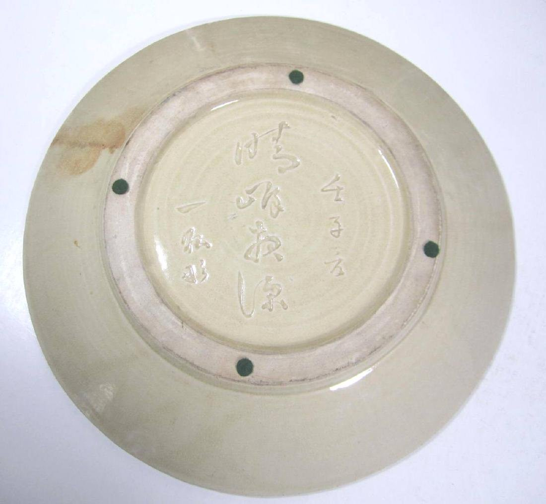 UNIQUE LARGE CHINESE GLAZED PLATE - 2