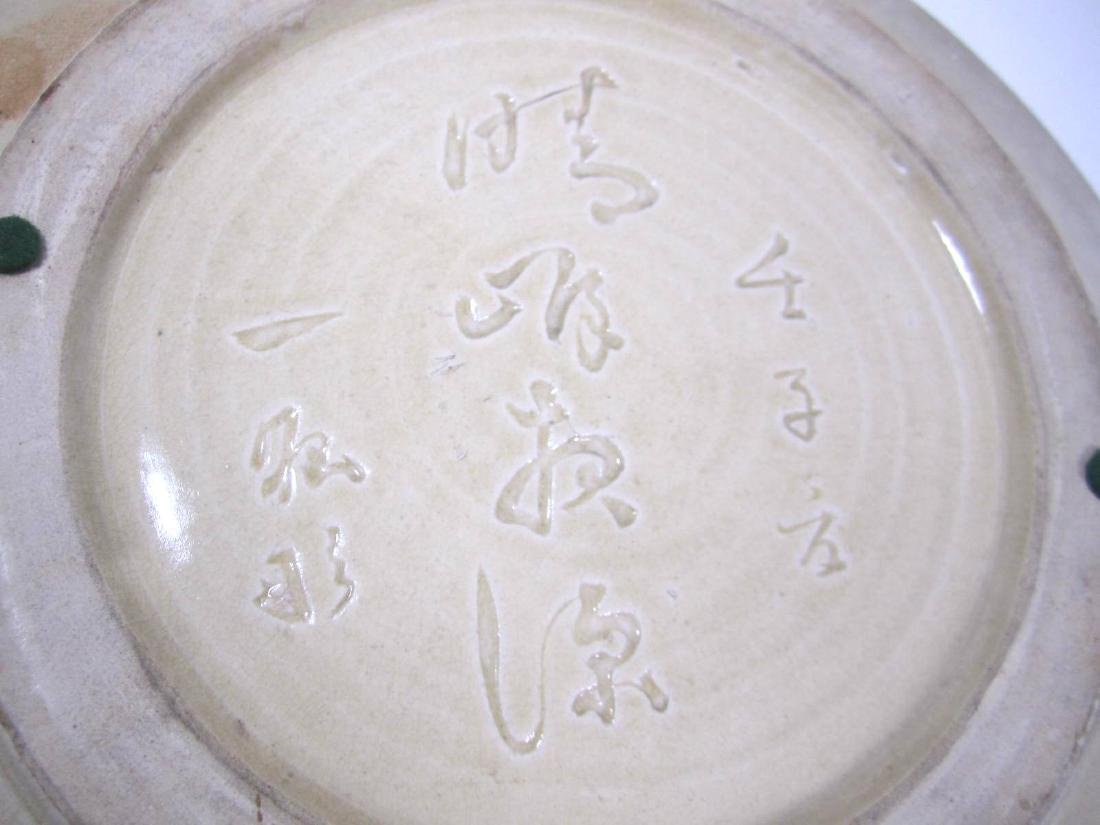 UNIQUE LARGE CHINESE GLAZED PLATE - 4