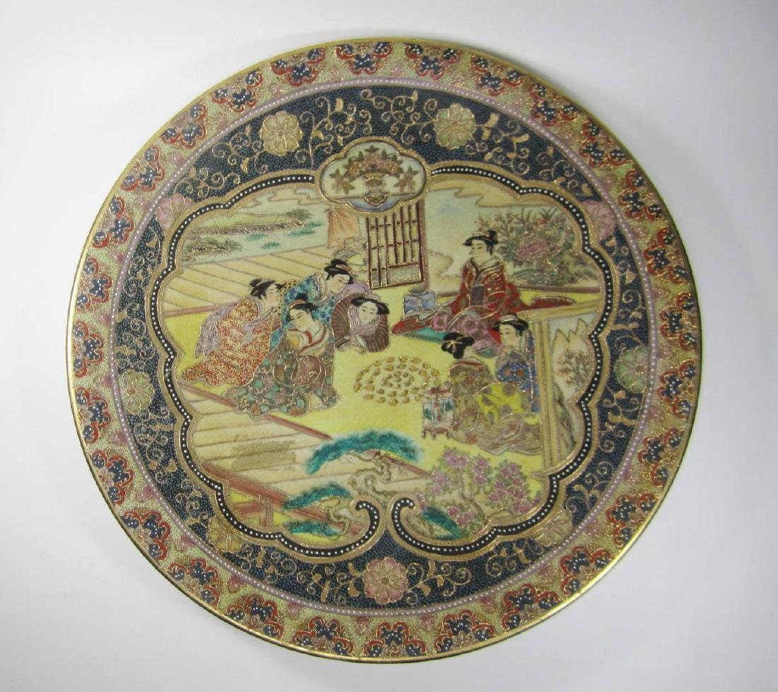 19TH CENTURY JAPANESE SATSUMA CHARGER