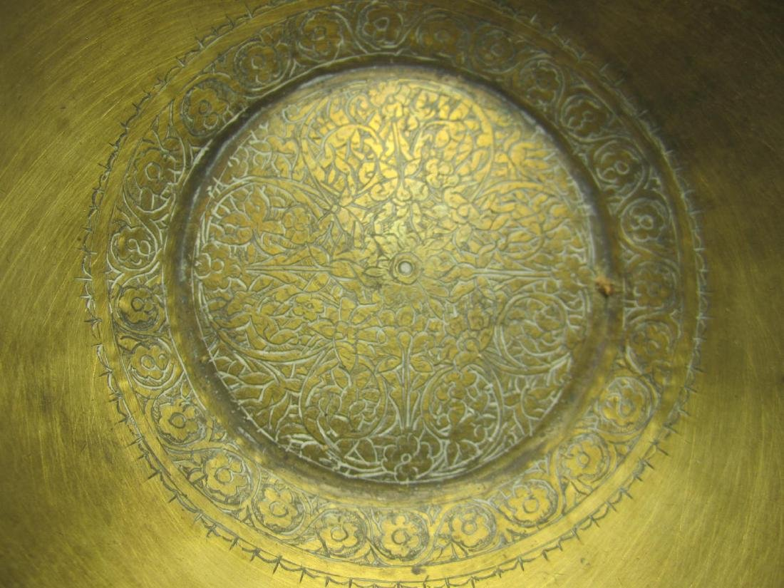 SIX BRASS BOWL WITH RETICULATED DECORATION - 5
