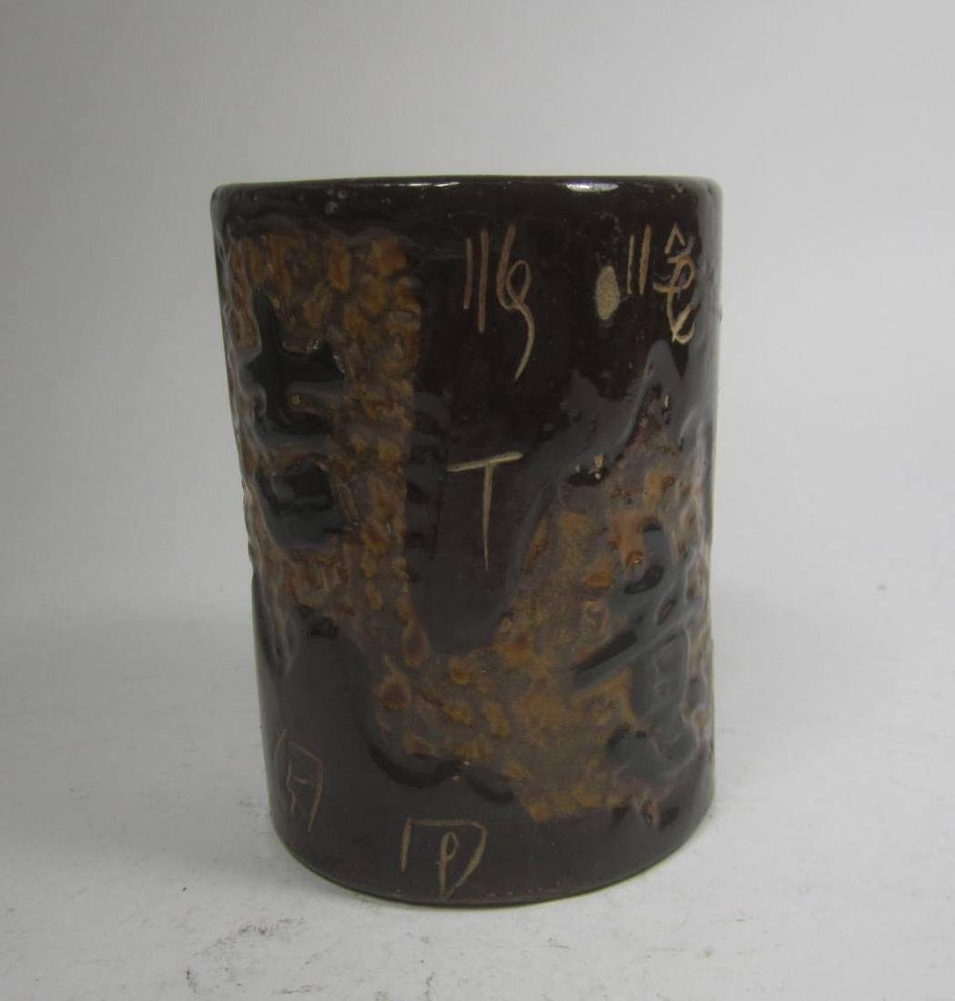 A JAPANESE ART BRUSH POT